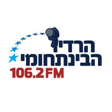 הרדיו הבינתחומי לוגו