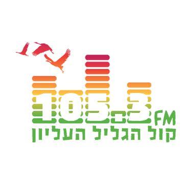 קול גליל העליון לוגו