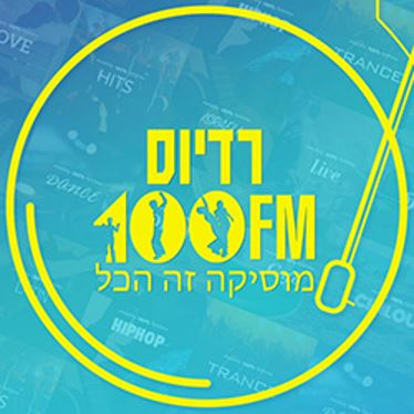 רדיוס 100fm לוגו