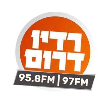 רדיו דרום לוגו