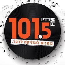 רדיו דרום 101.5FM לוגו