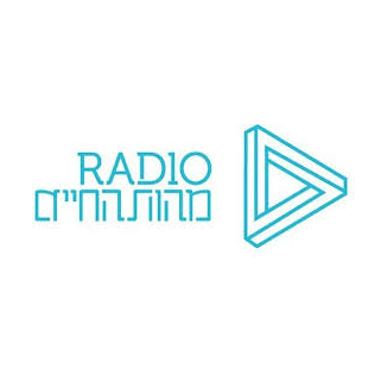 רדיו מהות החיים לוגו