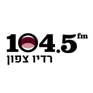 רדיו צפון לוגו