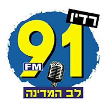 רדיו 91fm לב המדינה לוגו