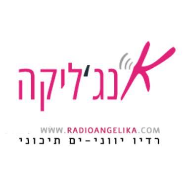 רדיו אנגליקה לוגו