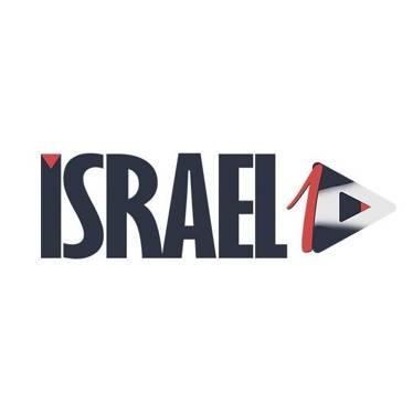 רדיו ישראל 1 לוגו