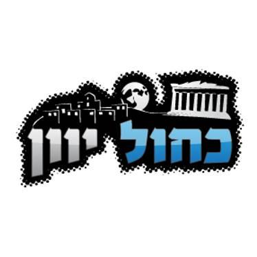 רדיו כחול יוון לוגו