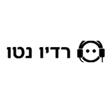 רדיו נטו לוגו