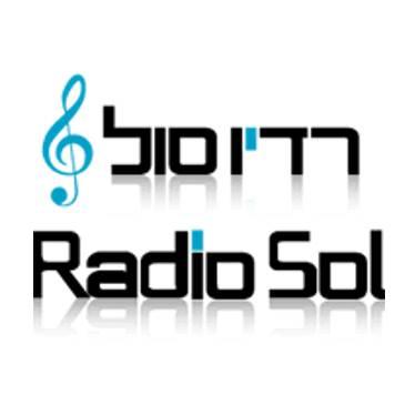 רדיו סול לוגו