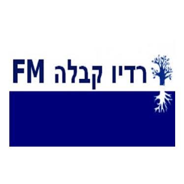 רדיו קבלה לוגו