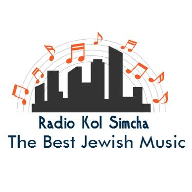 radio kol simcha רדיו קול שמחה לוגו
